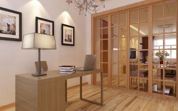 书房现代简约风格装饰效果图