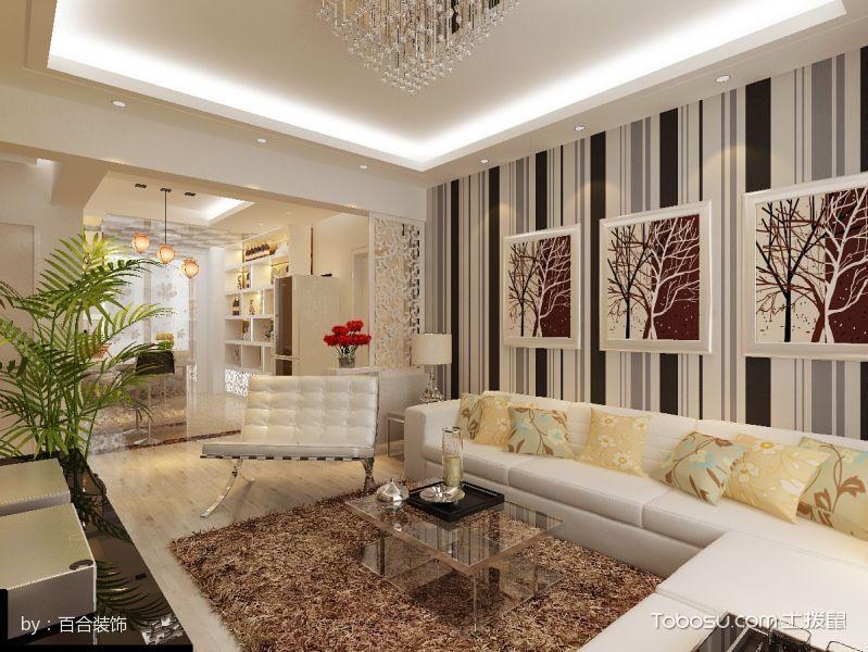 蓝天佳园现代简约三居室装修效果图