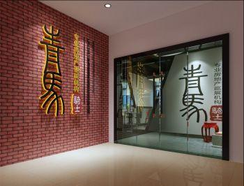 青马骑士广告公司200平方工装装修效果图欣赏
