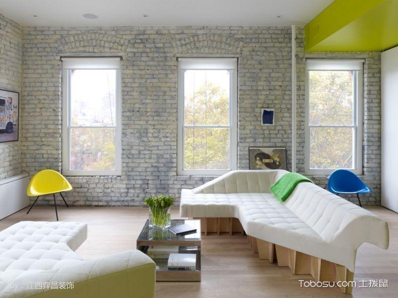 70平清新简约式小户型简单2房1厅1卫装修效果图
