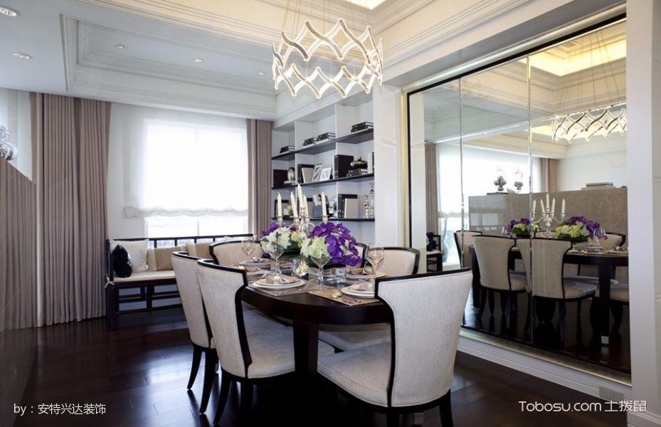 餐厅白色灯具混搭风格装饰设计图片
