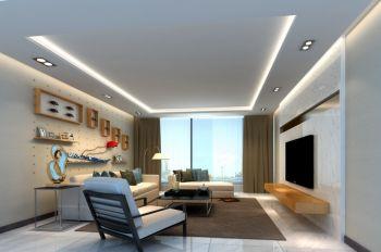 海尔风尚140平现代简约三居室装修效果图