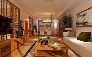 晓港名城中式四居室165平装修效果图