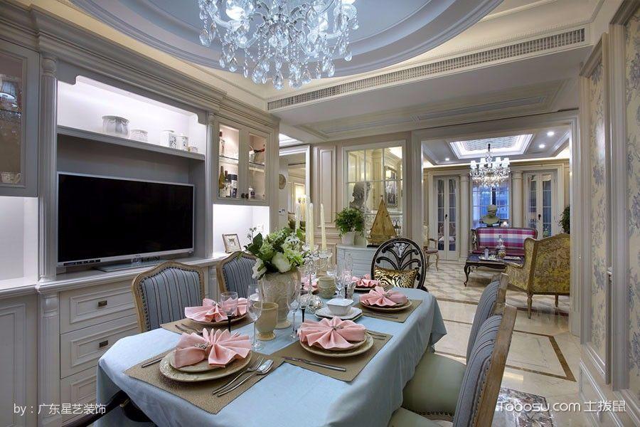 餐厅蓝色餐桌法式风格装饰图片