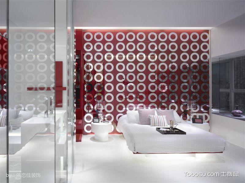 【2.13万】现代时尚1室1卫50平米小户型装修效果图
