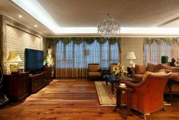 金兆园三房二厅美式风格120平米装修效果图