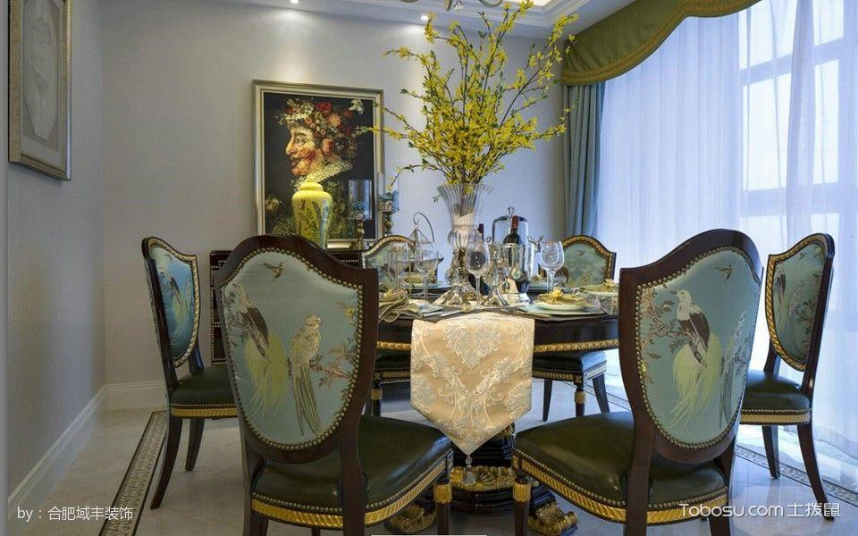 餐厅彩色餐桌法式风格效果图
