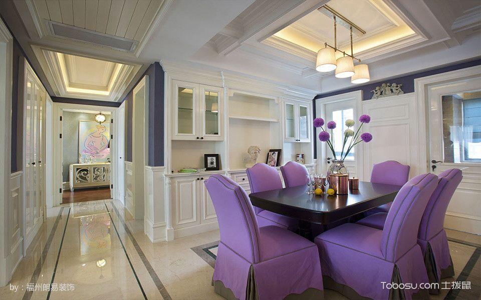 餐厅白色灯具混搭风格装潢设计图片