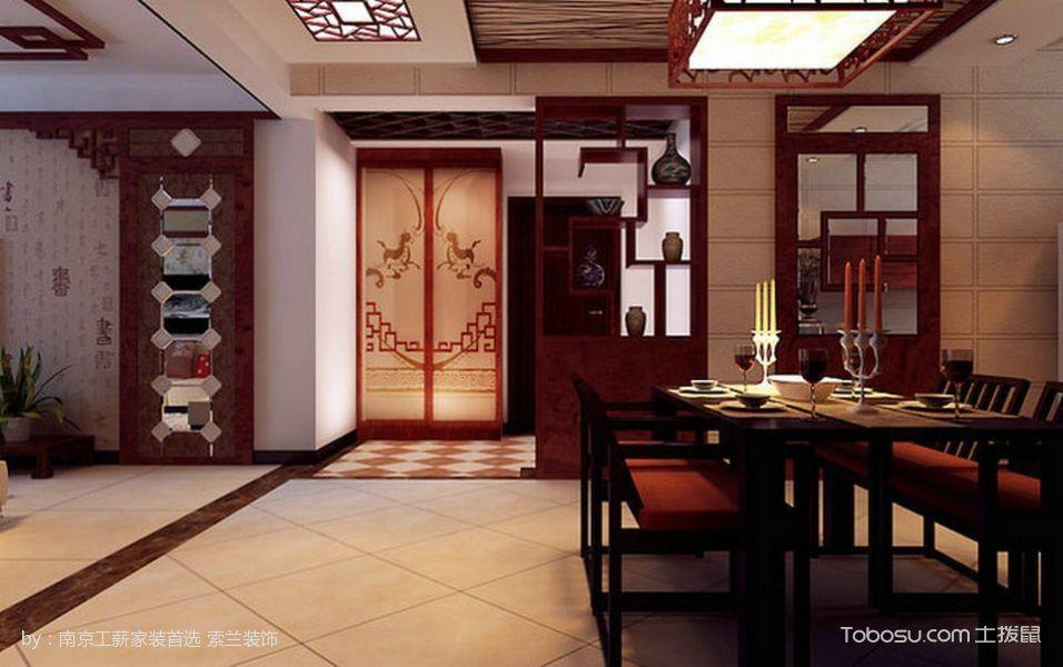 现代中式三居室设计案例图