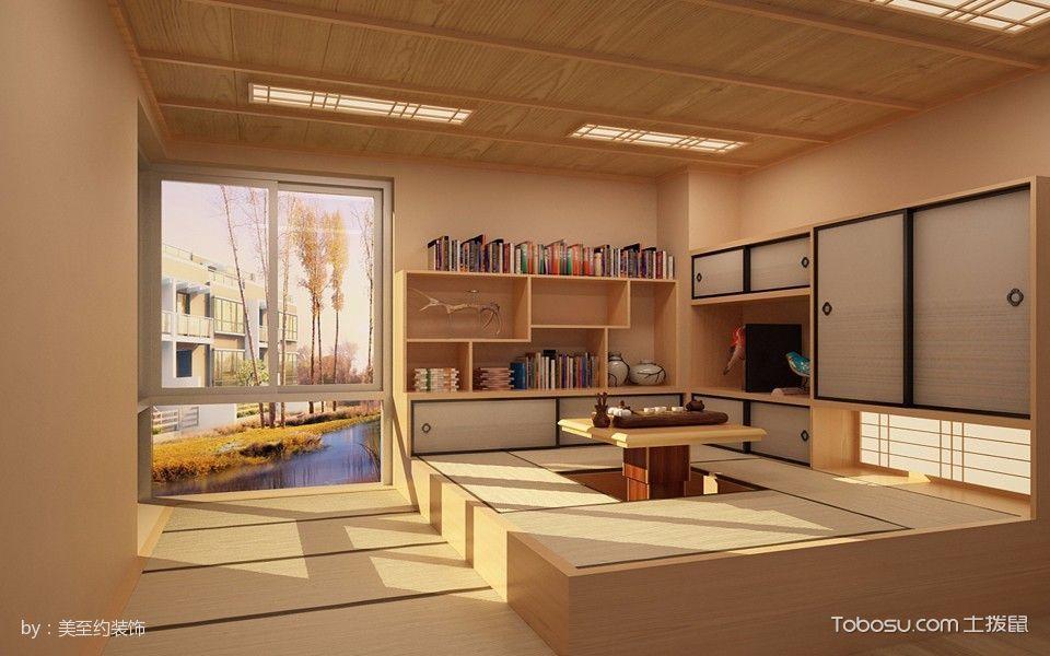 书房黄色榻榻米日式风格装饰设计图片