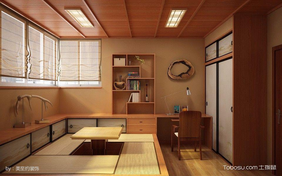 书房黄色榻榻米日式风格装潢设计图片