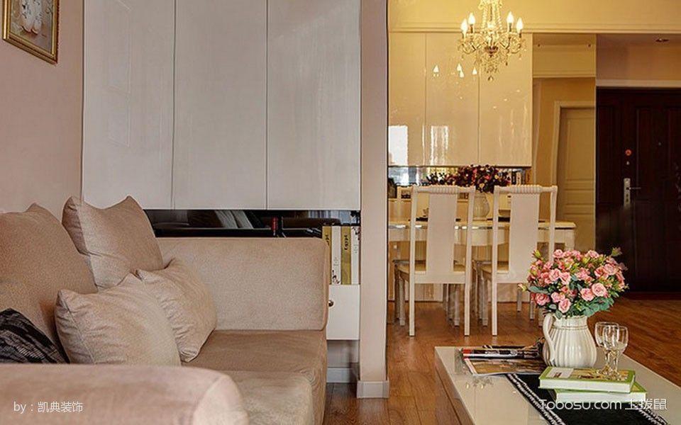 简单式两居室装修案例图
