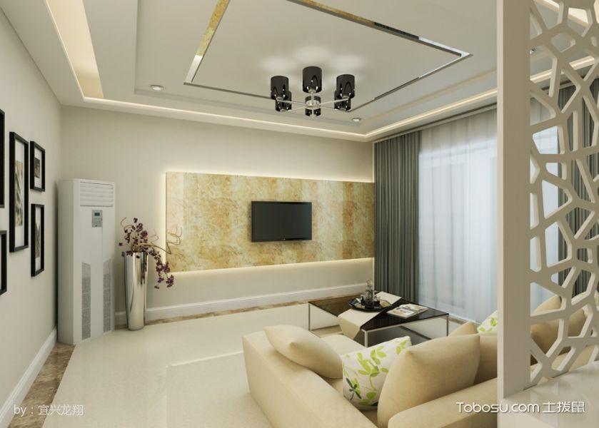 现代简约温婉三居室装修案例图