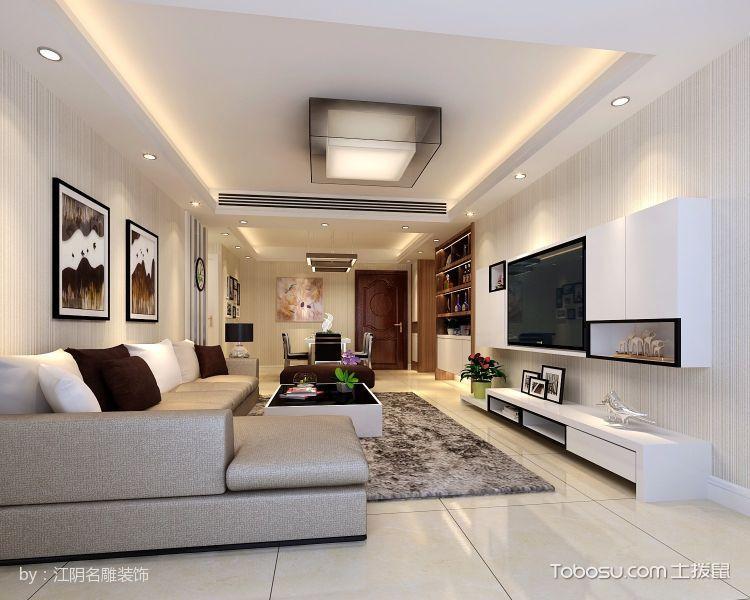 现代简约三居室户型家装案例图