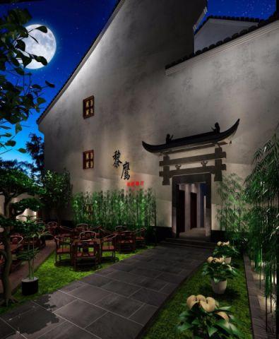 拱墅区沈半路198创意园黎鹰餐厅装修效果图