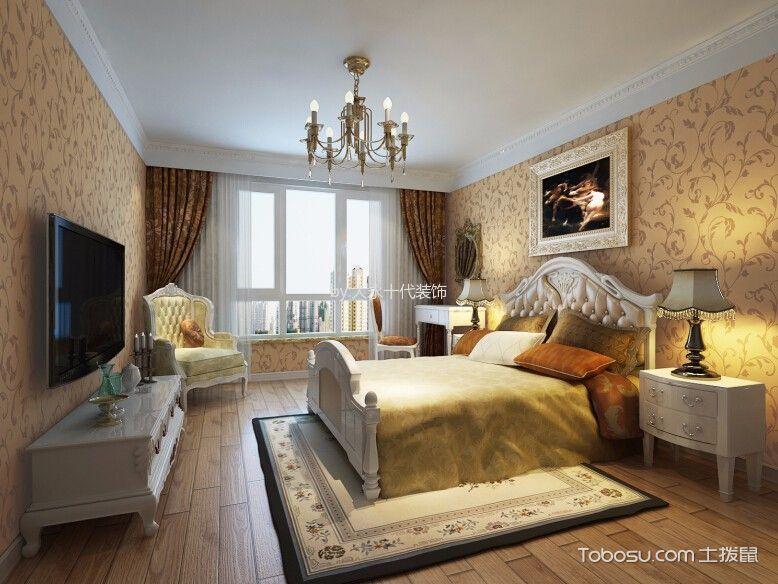 现代欧式家庭两居装修设计案例效果图
