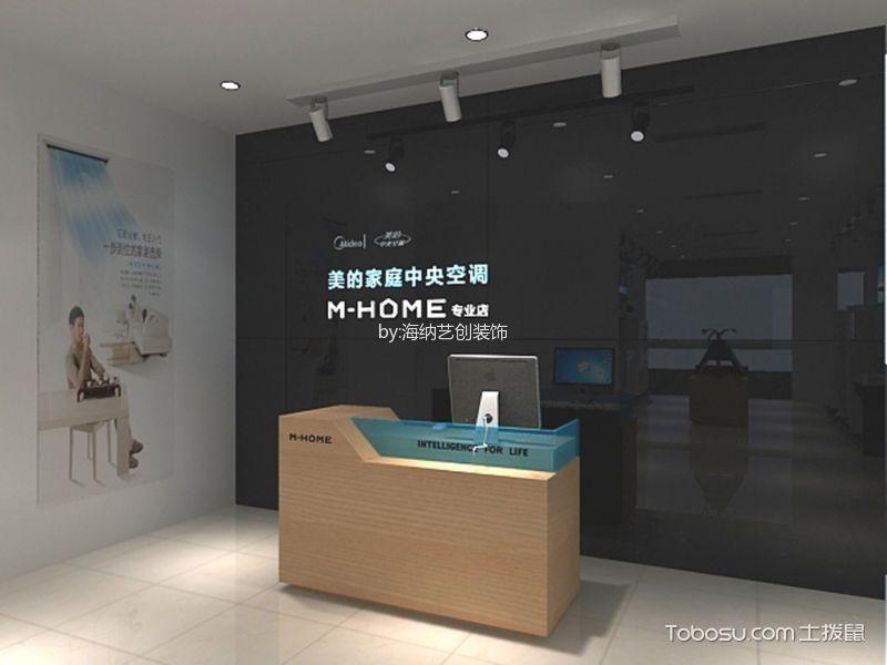 淮北市石方慧美的中央空調工裝裝修案例