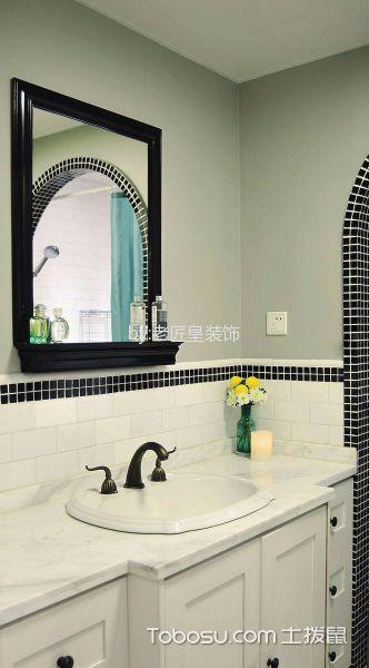 卫生间白色吊顶混搭风格装饰图片
