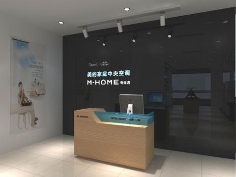 淮北市石方慧美的中央空调工装装修案例