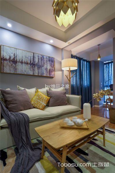 客厅白色沙发日式风格装修效果图