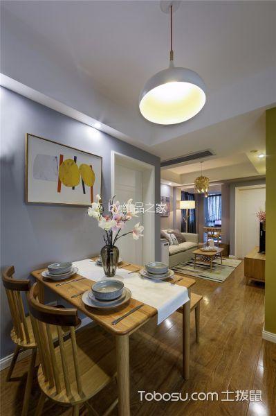 餐厅黄色餐桌日式风格装饰效果图