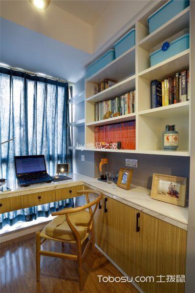 书房黄色书桌日式风格装潢图片