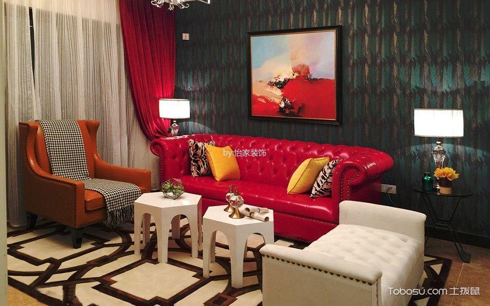 两居室简约风格靓丽之家