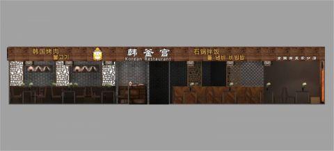 韩国料理工装装修效果图欣赏
