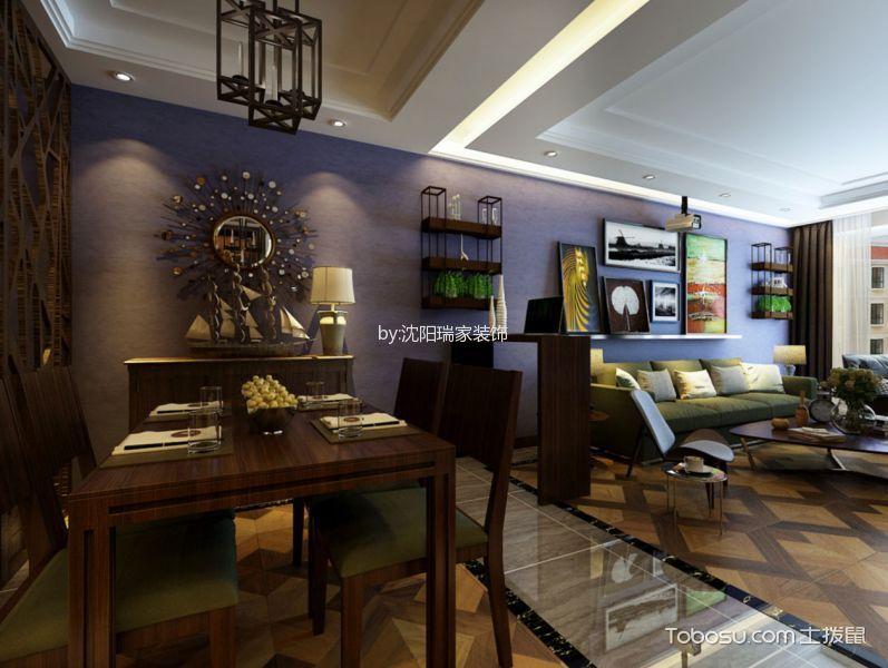 餐厅紫色背景墙混搭风格装饰效果图