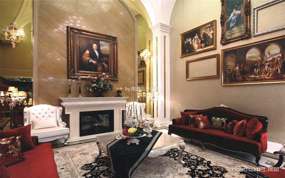 欧式风格135平米四室两厅新房装修效果图