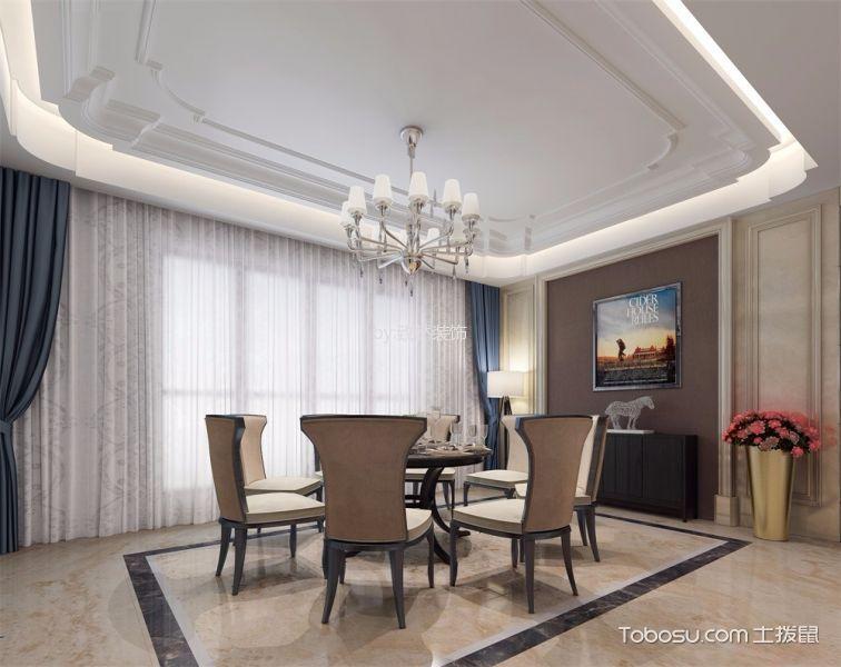 餐厅蓝色窗帘现代简约风格装饰效果图