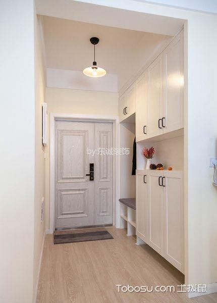 现代简约三居室套图装修