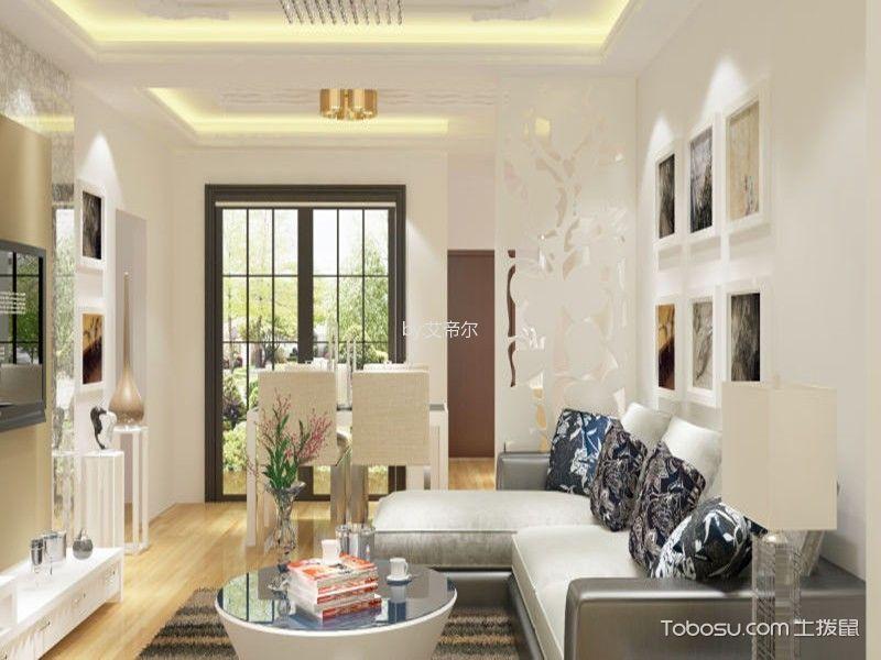 花果园L区现代简约113平米三居室装修效果图