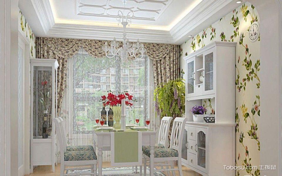 2021韩式90平米效果图 2021韩式三居室装修设计图片