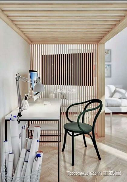 书房白色书桌现代风格装潢图片