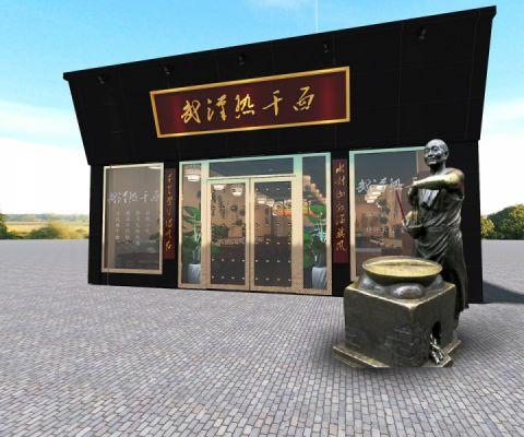 郑州陇海路与未来路交叉口老汉口热干面店(主案设计师刘涛、潘腾飞)工装装饰效果图欣赏