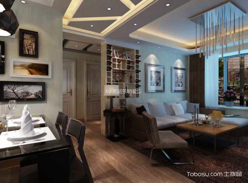 儒林西苑现代风格两居室装修案例