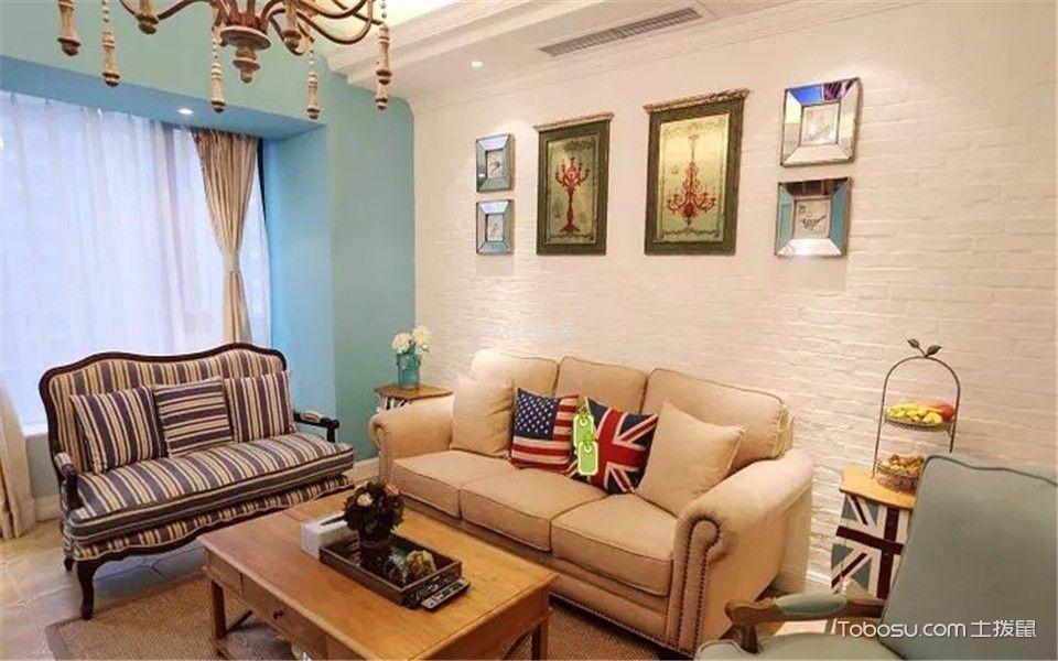 客厅橙色茶几法式风格装潢设计图片
