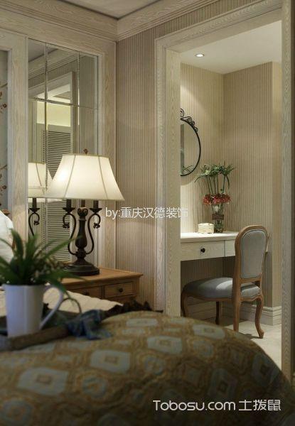 卧室橙色床头柜北欧风格装饰设计图片