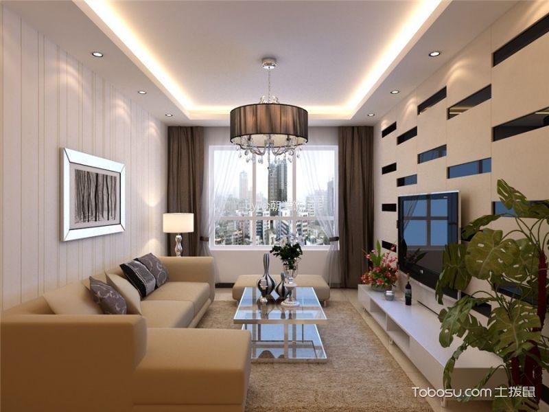 天元家园110平米现代简约风格装修效果图