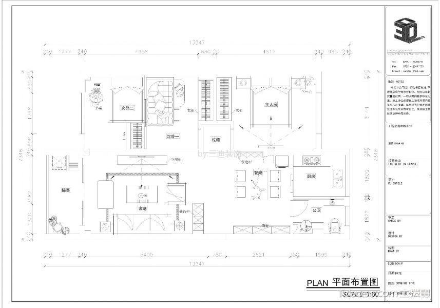 福中福花园现代简约风格装修效果平面图