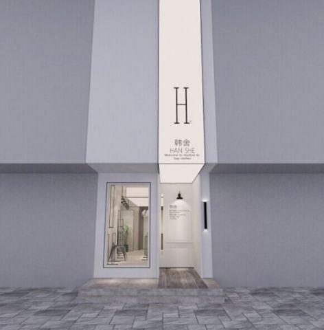龙湖时尚简约服装店装修设计效果图