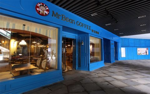 憨豆咖啡馆英式风格装修设计案例
