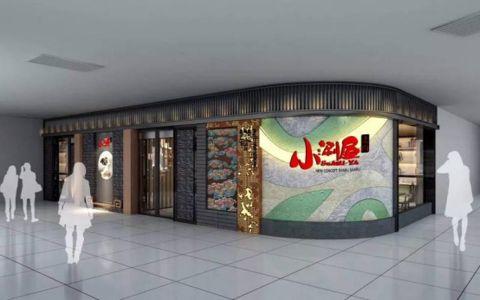 小涮屋345平米主题餐厅装修效果图
