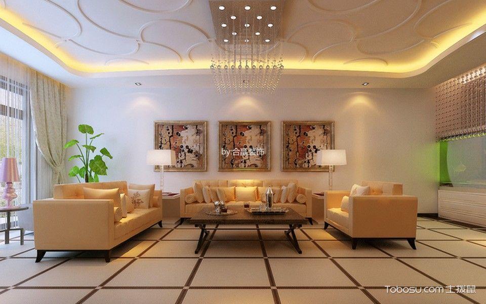 天水华都三居室现代简约风格装修效果图