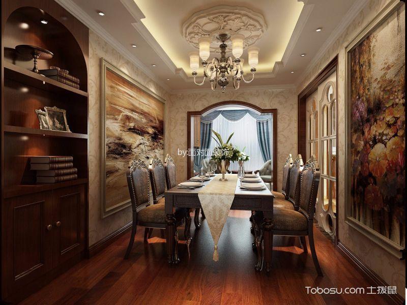 餐厅白色吊顶美式风格装修效果图图片