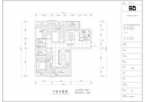 2018美式150平米效果图 2018美式设计图片
