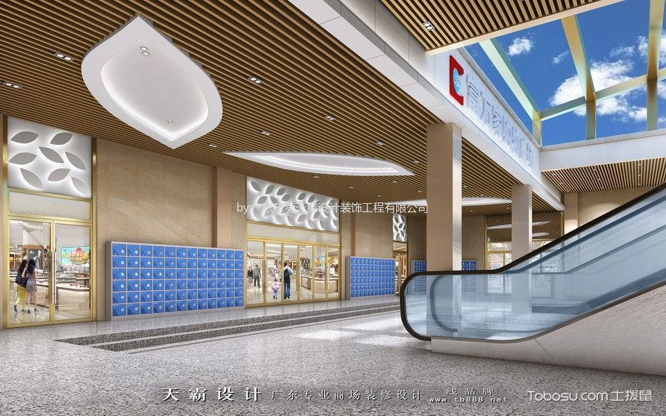 贵州富万家大型连锁超市装修效果图