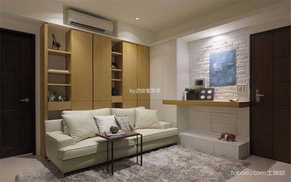 2020韩式客厅装修设计 2020韩式沙发装修设计