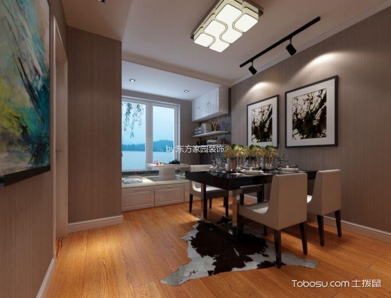中广宜景湾158平米现代简约风格三居室装修效果图